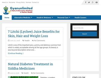 gyanunlimited.com screenshot
