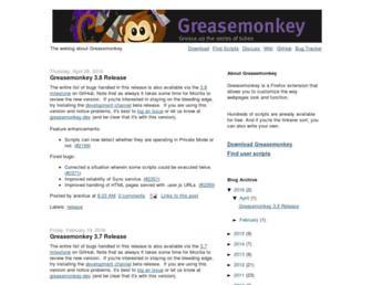 Main page screenshot of greasespot.net
