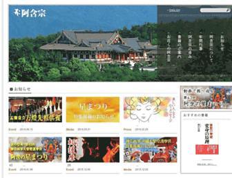 Main page screenshot of agon.org