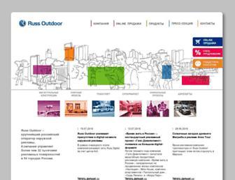 Main page screenshot of newsoutdoor.ru
