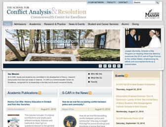 Main page screenshot of scar.gmu.edu