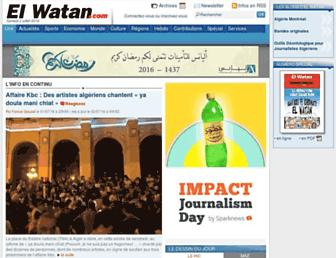 elwatan.com screenshot