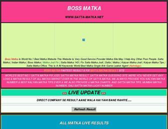 bossmatka.satta-matka.net screenshot