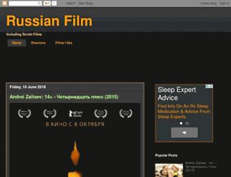 2b200e4737109e48656b7a297dee87dc92f383fd.jpg?uri=russianfilm.blogspot
