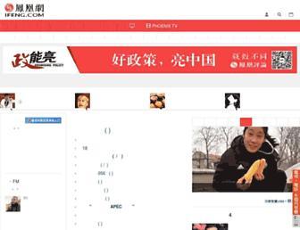 2b41444ad08a82c448b81b71c0906e4a0fd2303c.jpg?uri=msn.news.ifeng