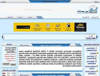 Thumbshot of Borsaat.com
