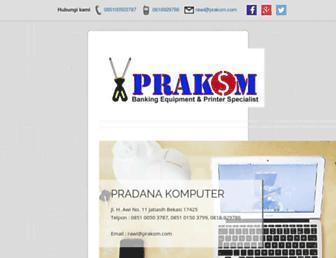 prakom.com screenshot