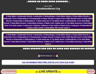 sattamatkamarket.org screenshot