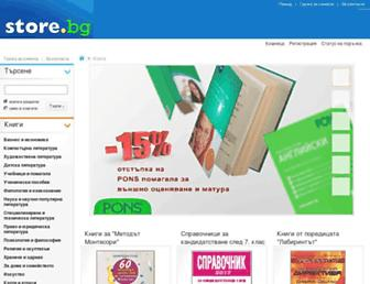book.store.bg screenshot