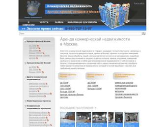 2bbf8c84a264b1c254861522599537b0c3b26b69.jpg?uri=rentspaces