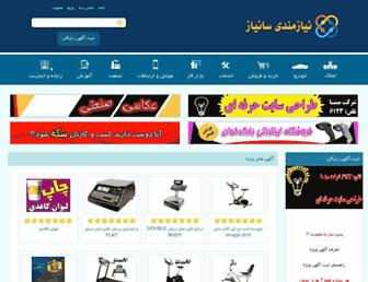 Thumbshot of Saniaz.com