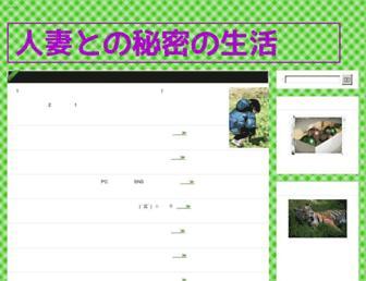 2bd08d05c7515a08f415acef72c3f8c8d3d09058.jpg?uri=rostory