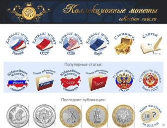2c0abc78ded0bfb0a408657da3088d58e931bfe5.jpg?uri=collection-coin