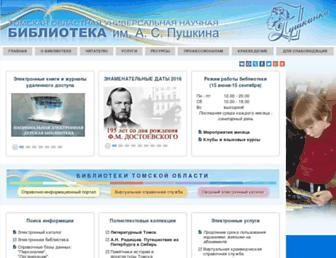 2c267653c1bf1516fef8495009c95333681cd1f8.jpg?uri=lib.tomsk