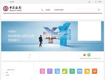 bankofchina.com screenshot