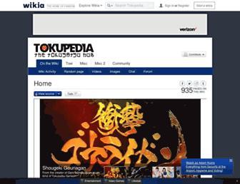 tokusatsu.wikia.com screenshot