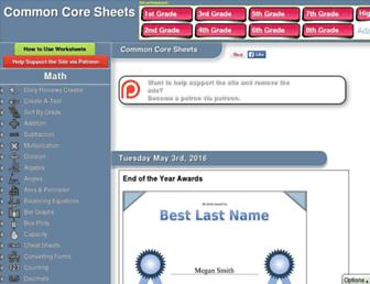 commoncoresheets.com screenshot
