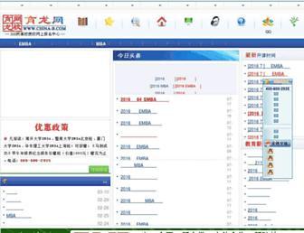 2c4f4b0c8b859ff8e3ab027f071a82e78ee4350e.jpg?uri=china-b