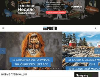 2c56b55117069170727eaae9850132d104145195.jpg?uri=rosphoto