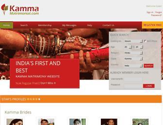 kammamatrimonial.com screenshot