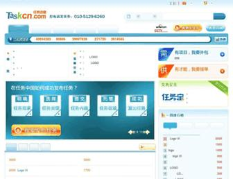 2c5eec480da96dcdc99402db52b809007a74613d.jpg?uri=taskcn