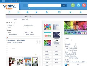 2c6efdcc20b2ad7d30952e3085975cc3ec47f7ff.jpg?uri=homepage.yesky