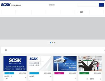 Main page screenshot of scsk.jp