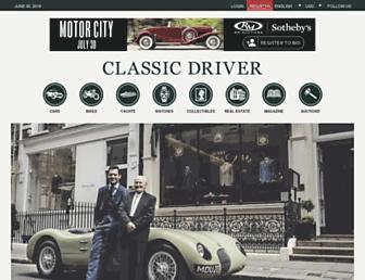 classicdriver.com screenshot
