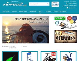megapesca2.com screenshot