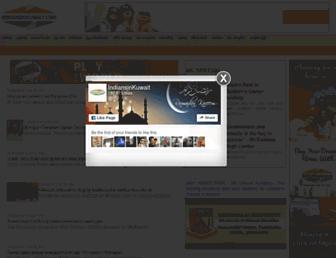 indiansinkuwait.com screenshot