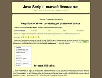2cb341c331bcf1736bce945c6dc9d7a0d9e093c2.jpg?uri=jscript.oflameron