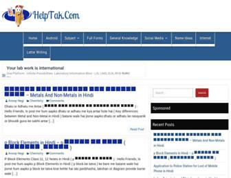 helptak.com screenshot