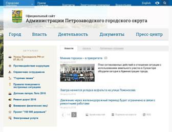 2cea7f9a6459a7a9602201e75b3abb69ae4c87db.jpg?uri=petrozavodsk-mo