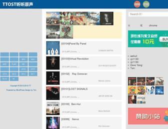 ttost.com screenshot
