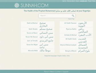 sunnah.com screenshot