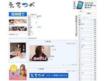 Thumbshot of Erotube.org