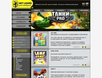 netlizard.net screenshot
