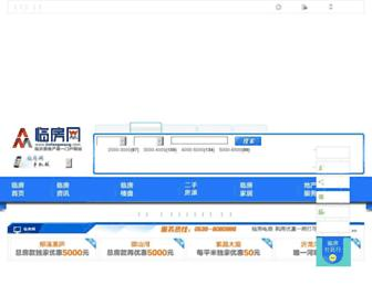2d005fe3a474151fcc117d203d0f6c9b6b3ec55c.jpg?uri=linfangwang
