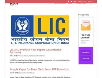 gjtutorial.com screenshot