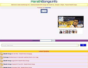 marathisongs.info screenshot