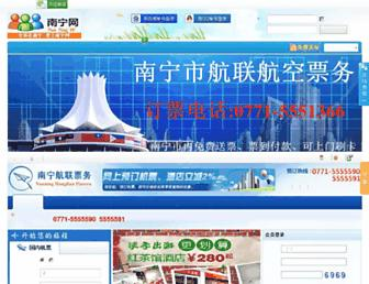 Thumbshot of Nanningw.com