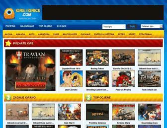 igreiigrice.com screenshot