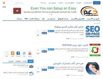 Main page screenshot of d3m-vb.net