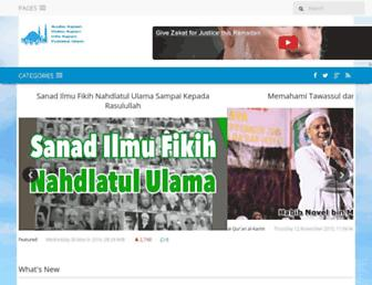 elhooda.net screenshot