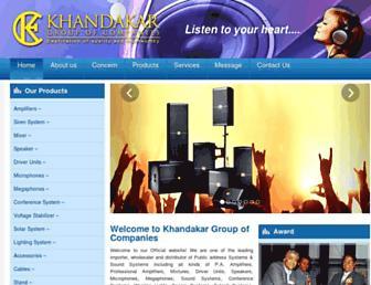 kssgrp.com screenshot