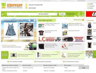Thumbshot of Kidstaff.com.ua