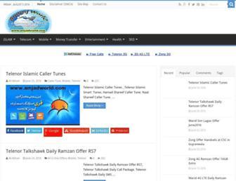 amjadworld.com screenshot