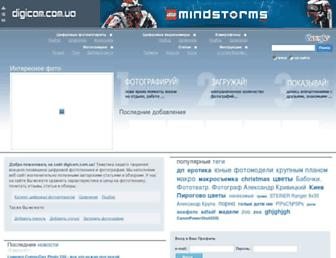 Thumbshot of Digicam.com.ua