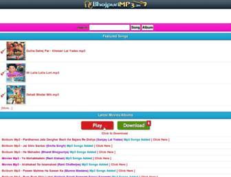 bhojpurimp3.in screenshot