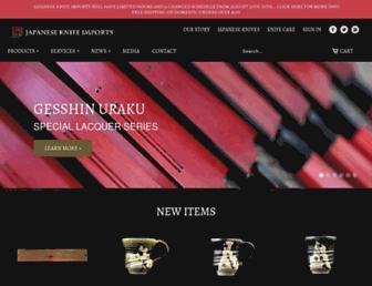 2df08c9d08567dd32e17ae8298f93da3ae5017c2.jpg?uri=japaneseknifeimports